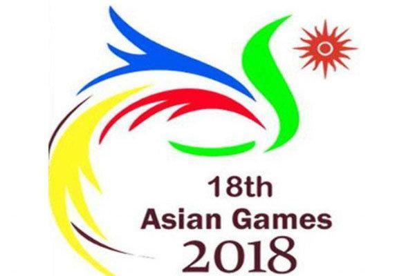 تیم ملی بسکتبال کره جنوبی در رده سوم ایستاد