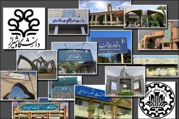 شبکه افکارسنجی در دانشگاه های دولتی ایران راه اندازی شد
