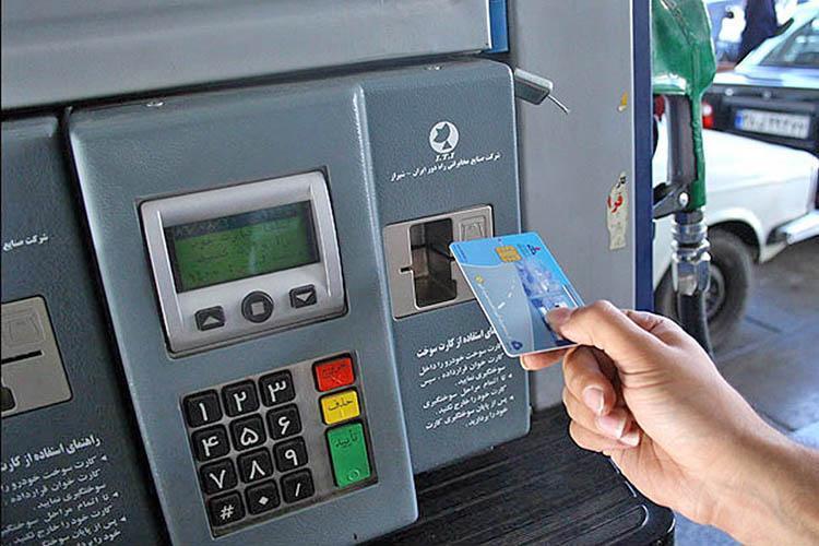 اطلاعیه جدید کارت سوخت، معرفی کد دستوری #4* برای ثبت نام کارت سوخت المثنی