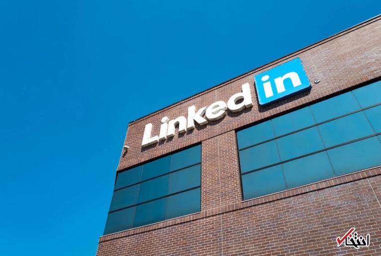 لینکدین نخستین سرویس پخش زنده خود را راه اندازی می نماید