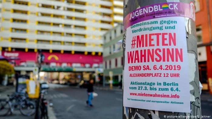 آلمانی ها در اعتراض به اجاره های بالای مسکن به خیابان رفتند