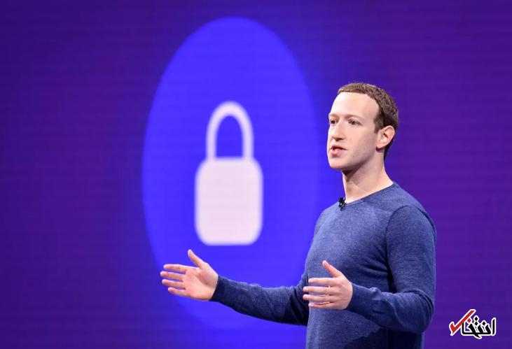فیس بوک اطلاعات ایمیل 1.5 میلیون کاربر را بی اجازه جمع آوری کرده است ، حساب های کاربری 3 سال اخیر در خطرند