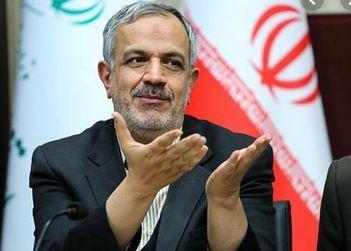 انتقاد مسجد جامعی از کم توجهی به بزرگداشت هفته تهران