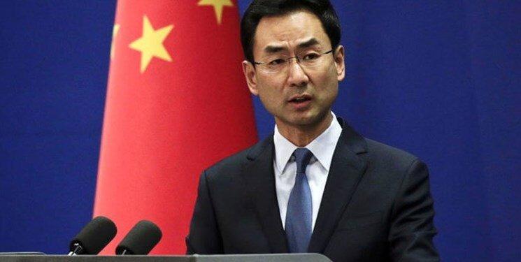 موضع گیری تازه چین درباره برنامه هسته ای ایران