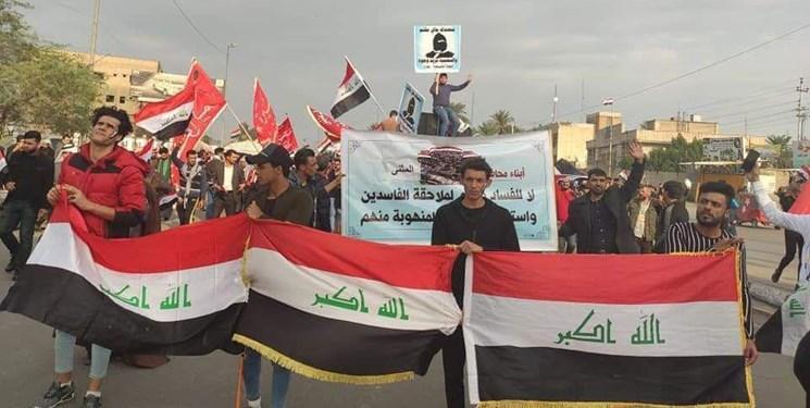 الشرق الاوسط: معترضان عراقی بر سر توقف یا ادامه اعتراضات اختلاف دارند