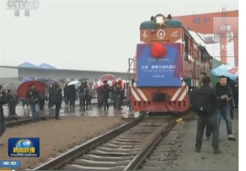 قطار جاده ابریشم از چین راهی ایران شد