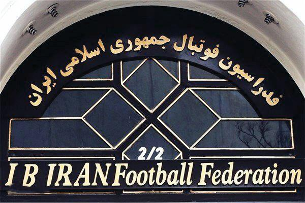 عضو مجمع فدراسیون فوتبال خواستار لغو انتخابات شد