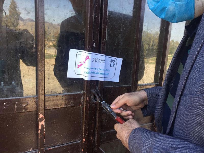 خبرنگاران پلمب 15 واحد متخلف در لرستان