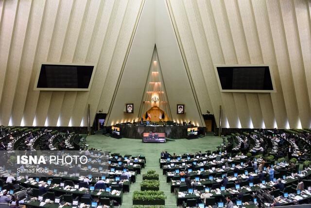 تعداد نماینده های مجلس در ایران زیاد است یا کم؟