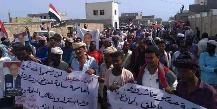 تظاهرات صدها یمنی علیه نیروهای وابسته به امارات در سقطری