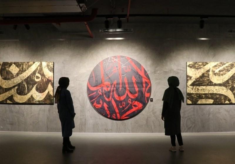 تلفیق خوشنویسی و گرافیک توسط هنرمند ترکیه