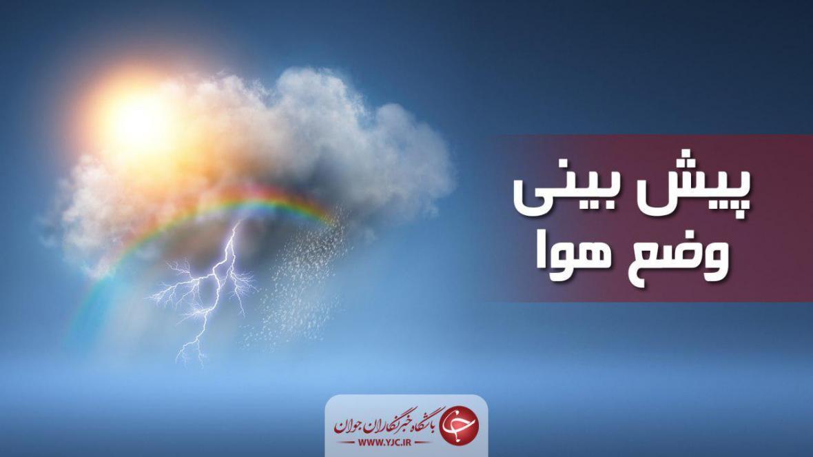 پیش بینی رگبار پراکنده باران در بعضی نقاط کشور
