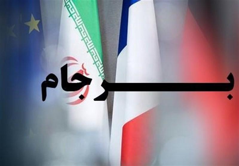فرانسه مدعی پایبندی کامل به برجام شد