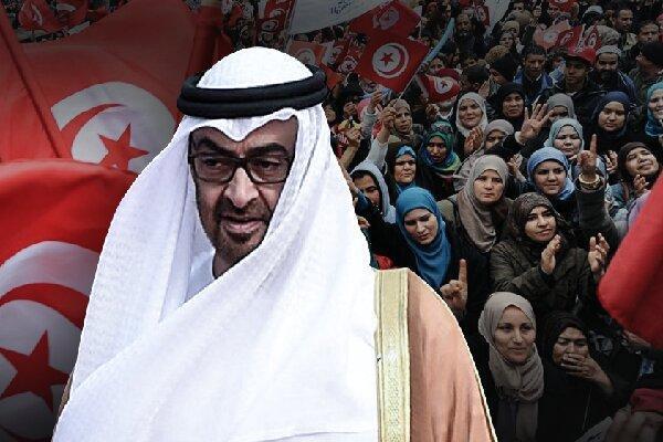 امارات در تنش های سیاسی اخیر در تونس نقش مخربی ایفا کرده است