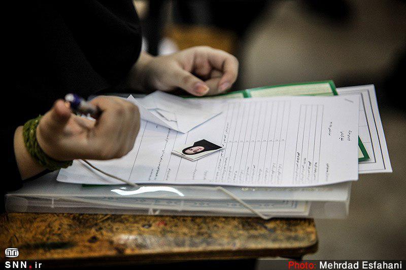 آخرین مهلت انتخاب رشته دوره های کاردانی به کارشناسی ناپیوسته اعلام شد