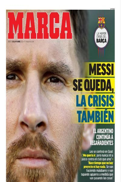 روزنامه های اسپانیا : مسی می ماند (تصاویر)