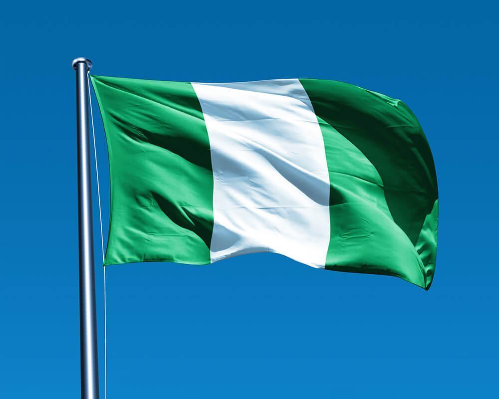 نیجریه به دنبال توسعه اقتصاد با فناوری نانو است