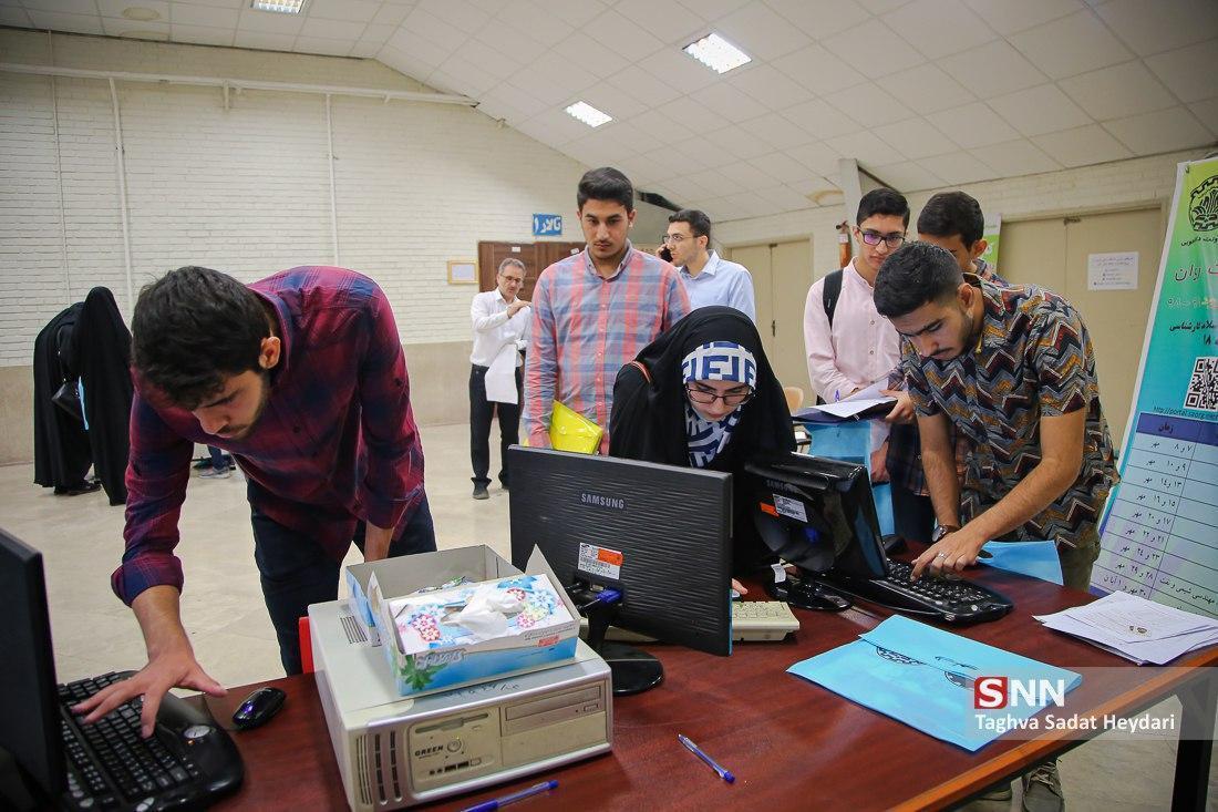اعلام جزئیات مبلغ وام های دانشجویی ، توضیحات دانشگاه آزاد در مورد حق سرپرستی