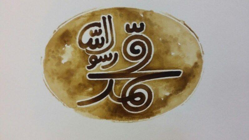 خبرنگاران مسابقه خانوادگی من محمد را دوست دارم برترین های خود را شناخت