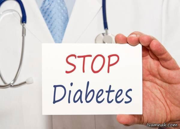 نحوه تزریق انسولین چگونه است؟