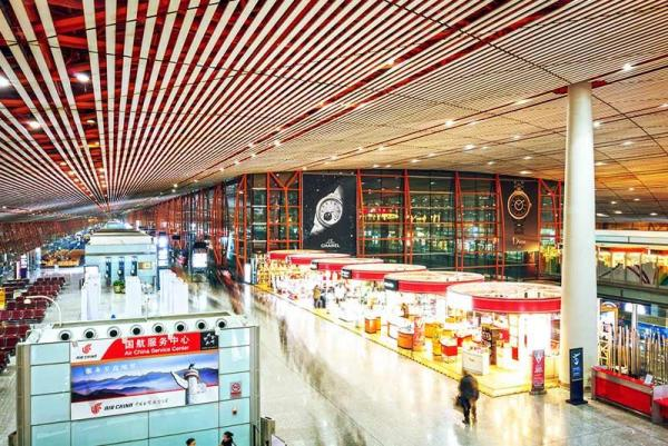 فرودگاه بین المللی پکن، فرودگاه مدرن و اصلی پایتخت چین