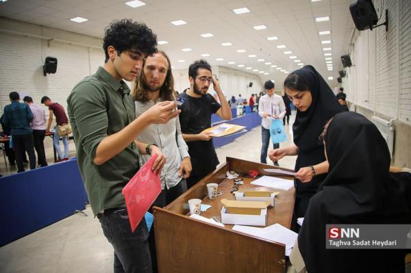مهلت فراخوان پذیرش بدون آزمون کارشناسی ارشد دانشگاه دامغان تا 15 بهمن تمدید شد