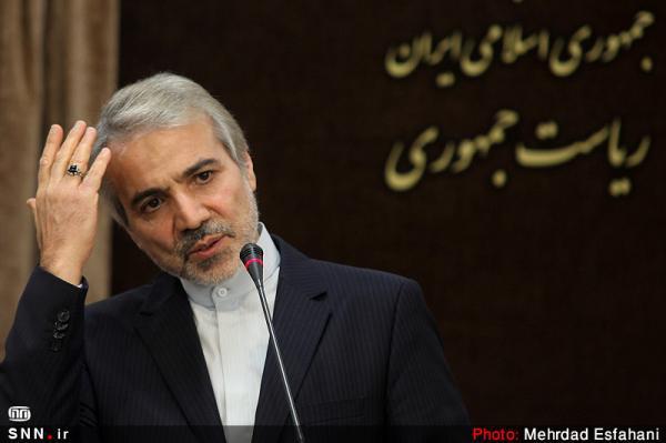 تدوین هفت برنامه اشتغال زایی برای شهرهای ایران