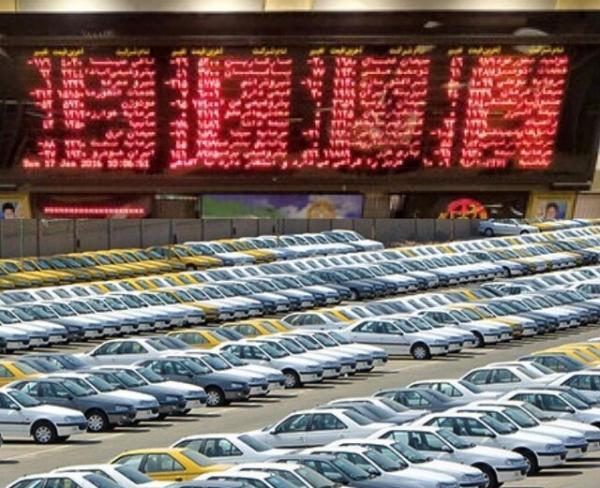 جزییات عرضه خودرو در بورس کالا؛ مخالفت نمایندگان مجلس با آزادسازی قیمت