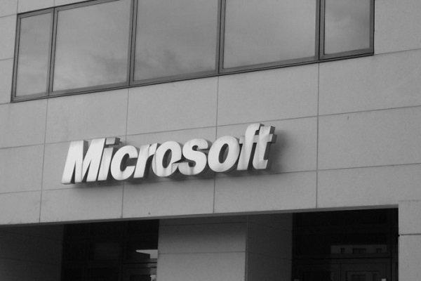 نمایندگان آمریکا با پرداخت پول به مایکروسافت مخالفت کردند