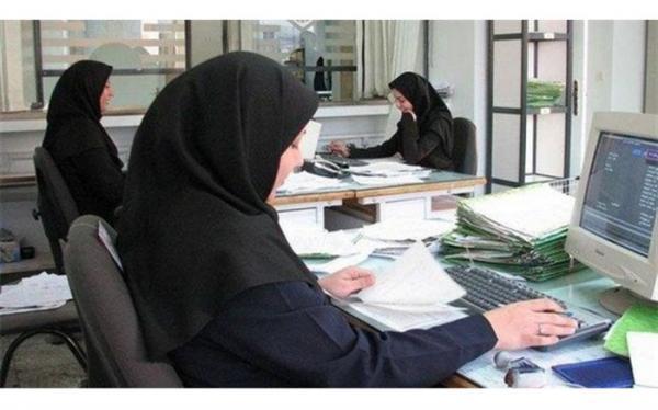 تاخیر دو ساعته شروع به کار ادارات در روزهای نوزدهم و بیست و سوم رمضان