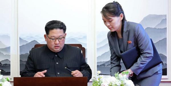 هشدار تند خواهر رهبر کره شمالی به کره جنوبی درباره بروشورهای تبلیغاتی