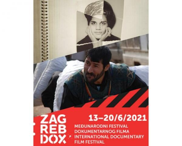 تقدیر جشنواره زاگرب از دو مستند ایرانی
