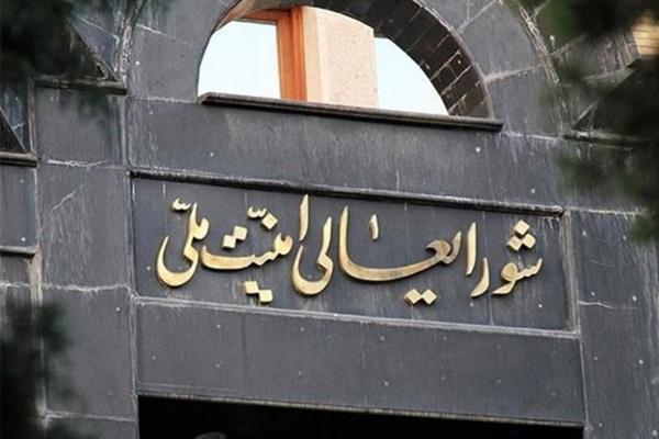ورود شورای عالی امنیت ملی به قطعی برق